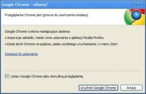 chrome_install3
