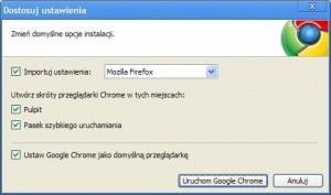 chrome_install4